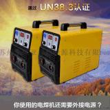 便携式锂电池直流电焊机 弧焊机
