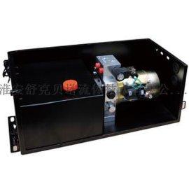 YBZ5-70A/WUABT1汽车尾板动力单元1
