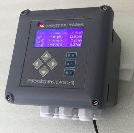 多参数水质分析仪DC-8600F