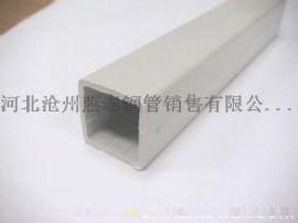 燕泰供应方形管厂家,方形管现货,方形管报价