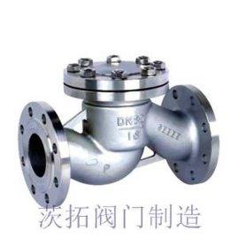 上海H41H/W升降式止回阀,不锈钢法兰止回阀