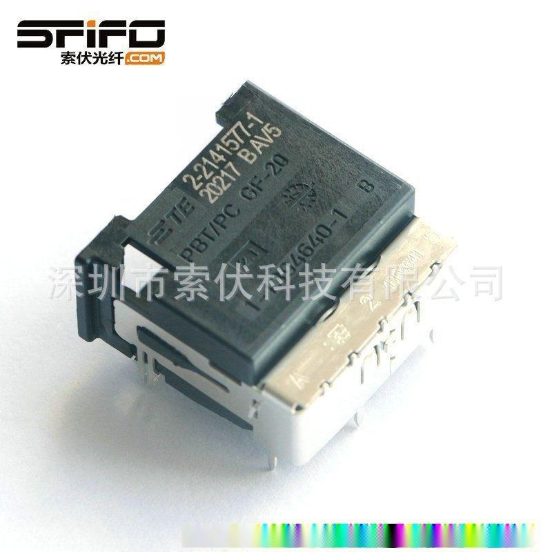 原裝泰科MOST汽車光纖 模組  2141577