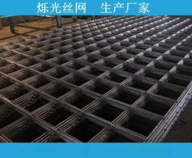 浸塑挂衣服网片 电镀锌1*2米网片大量现货供应