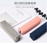 上海方振箱包OEM专业高级定制学生笔袋 广告礼品袋可添加logo