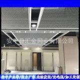 安平鋁板網生產廠家加工岩棉氈鋁板網吸音牆/鋁板網吊頂菱形