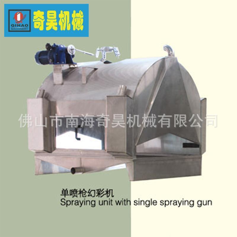 幻彩机云彩机加釉机陶瓷机械瓷砖生产线传动设备配件