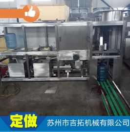厂家直销 桶装水生产线 120大桶水灌装设备