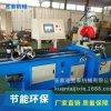 厂家直销 宽泰管材加工切管机数控铝材切割机 可批发