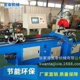 廠家直銷 寬泰管材加工切管機數控鋁材切割機 可批發