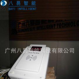 熱賣供應 ic卡售飯機 感應式IC卡消費機 大頻幕掛式售飯機系統