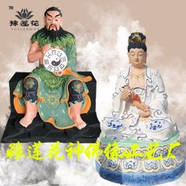 人祖爷人祖奶奶、伏羲大帝神像厂家豫莲花批发、伏羲、佛像、女娲娘娘神像、