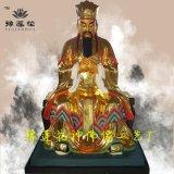 河南佛像廠定製1.8米玉皇大帝神像 老天爺神像