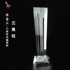 企业员工表彰水晶奖杯 活动比赛水晶奖杯订制