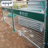發電廠圍牆護欄網 國家電網防護欄 支持定做廠家直銷