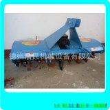 定製大型履帶式旋耕犁,拖拉機懸掛旋耕犁滅茬機