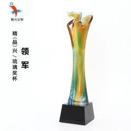 水晶琉璃奖杯 公司部门员工礼品 琉璃纪念奖杯定制