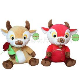 卡通情侶牛 毛絨玩具牛 卡通可愛坐姿嬰兒智力玩具 可來圖設計