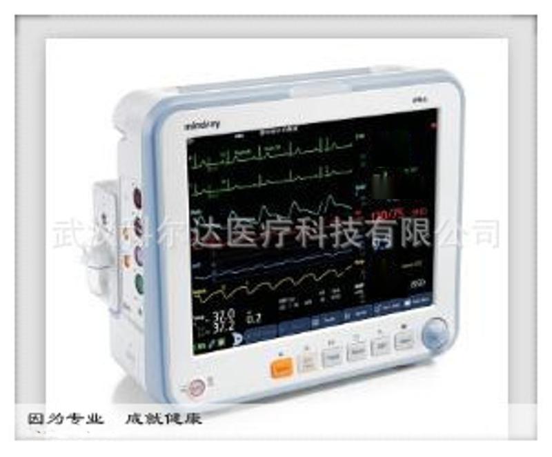 迈瑞IPM6病人监护仪, 多参数病人检测仪