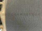 厂家金刚网 碳钢锰钢金刚网 201 304 316等金刚网 防盗窗纱 金刚网窗纱 金刚纱 安全窗纱