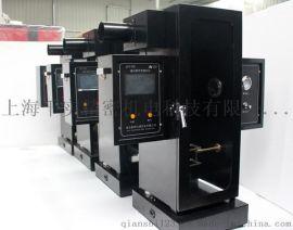 塑料烟密度测试仪-建材烟密度测试仪