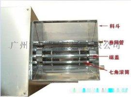 雷迈YK60摇摆式颗粒机,造粒机,中药制粒机,湿粉制粒机,制粒机厂家直销