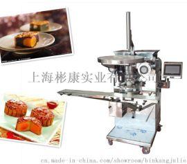 全自动蛋黄月饼机 草莓大福麻糬包馅成型机