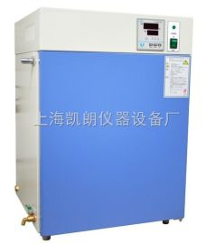隔水式恒温培养箱、GHP-9080