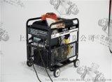 户外焊接250A柴油自发电焊机