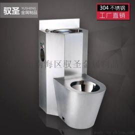 **304不锈钢一体座便器监狱连体马桶带洗手盆