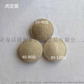 泽旭供应彩砂 生产彩砂的厂家