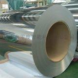 日本进口 NAS690 276 400 500 精密合金钢带  0.01-0.50  极薄带材