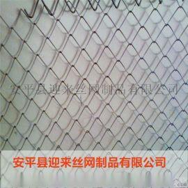 勾花网围栏网,包塑勾花网,球场勾花网