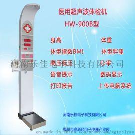 河南厂家直销身高体重血压一体测量仪