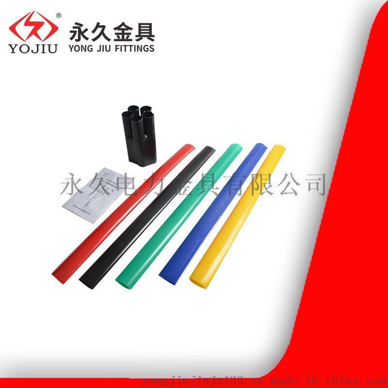 1KV单芯指套芯 交联电缆热缩终端头