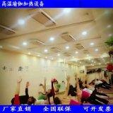 節能環保電熱板 輻射式節能電熱器 高溫瑜伽加熱設備