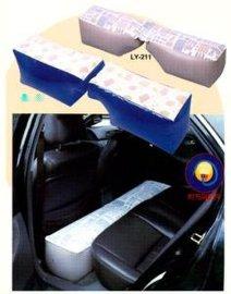 汽车充气安全床