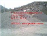 广州打桩石粉石子购买批发中心欢迎来电订购