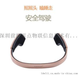 买一送一 中秋礼品节日商务礼品 智能行车安全 智能蓝牙耳机
