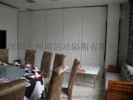 供应广东酒店隔断移动隔断活动隔断墙厂家直销
