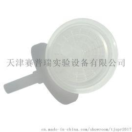 天津赛普瑞无菌式一次性针头式过滤器厂家