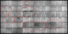 光伏组件太阳能板缺陷EL检测仪测试设备