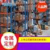 山東廠家供應耐用倉庫置物架擺放架倉儲貨架200KG