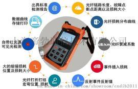 Wit780经济型OTDR光纤故障损耗测试仪