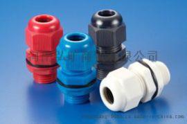 现货供应防水电缆固定头,产品符合IP68认证