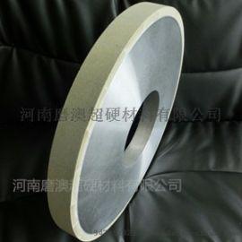 1A1 平行陶瓷金刚石砂轮