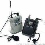 济南无线导游设备OKAYO WT-350T讲解器