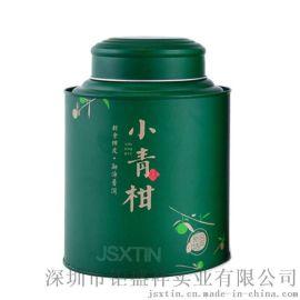 小青柑铁罐包装 一斤装密封圆罐马口铁定制