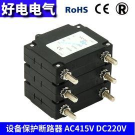 漏电小型断路器,设备保护用断路器,液压式