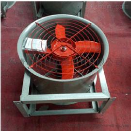 隔爆手提式风机BYDF32隔爆型移动手提式多用风机