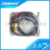 优惠供应 复盛空压机压力传感器2105040032